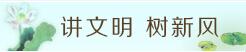�v文明(ming) �湫嘛L